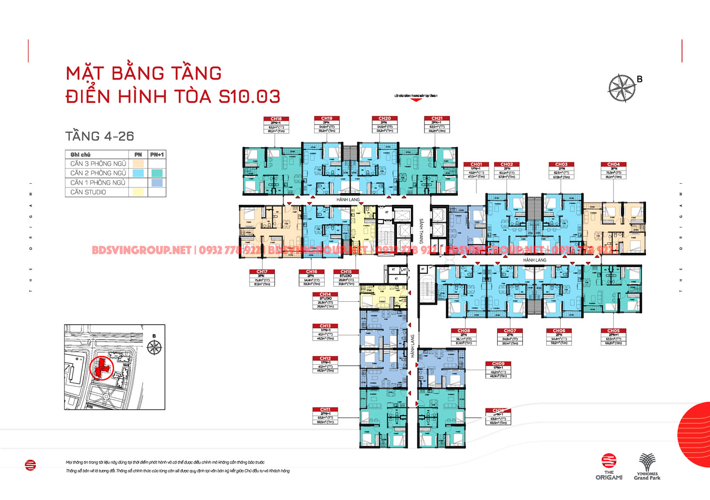 Layout S1003